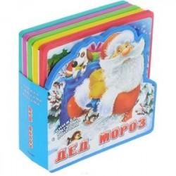 'Книжка с мягкими пазлами'. Дед Мороз.