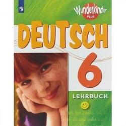 Deutsch 6: Lehrbuch / Немецкий язык. 6 класс. Учебное пособие