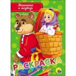 Раскраска 'Машенька и медведь'