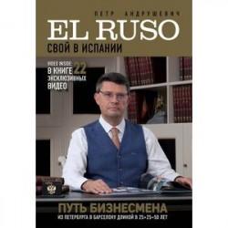 El Ruso. Свой в Испании