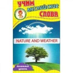 Природа и погода. Учим английские слова. Разв карт