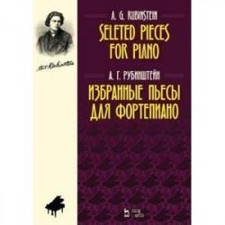 Избранные пьесы для фортепиано. Ноты