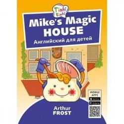 Волшебный дом Майка. Английский для детей 5-7 лет (+QR-код)