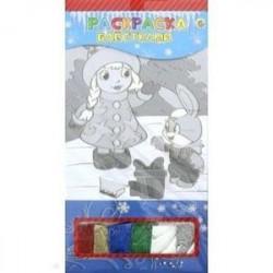 Раскраска блестками 'Снежная девочка и зайчик', А5