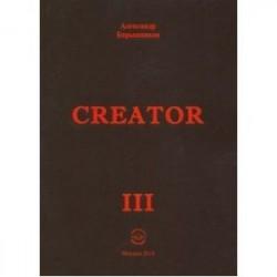 Creator. Выпуск III