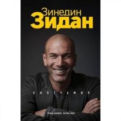 Зинедин Зидан. Биография