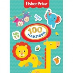 Fisher-Price. 100 наклеек