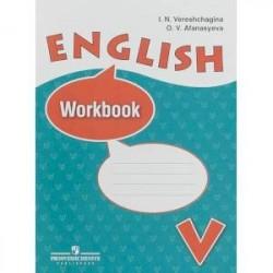 Английский язык. 5 класс. Рабочая тетрадь для школ с углубленным изучением английского языка
