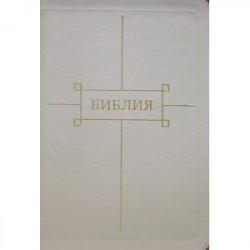 Библия 1190 канонич. 047ZTI бел.кож.на молнии