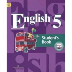 Английский язык. 5 класс. 4-й год обучения. Учебник