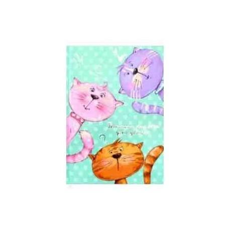 Записная книжка для девочек 'Котики и горошек' (50046)