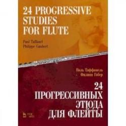 24 прогрессивных этюда для флейты