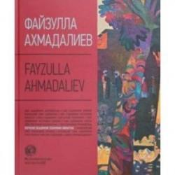 Файзулла Ахмадалиев. Альбом