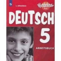 Немецкий язык. 5 класс. Рабочая тетрадь. Углубленное изучение