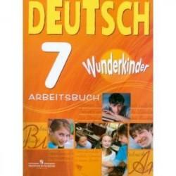 Немецкий язык. 7 класс. Рабочая тетрадь. Углубленный уровень