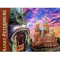 Альбом 'Санкт-Петербург и пригороды' (мини) немецкий язык