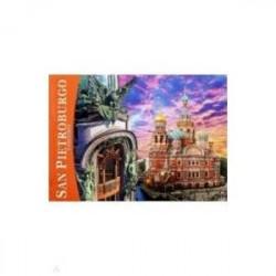 Альбом 'Санкт-Петербург и пригороды' (мини) итальянский язык