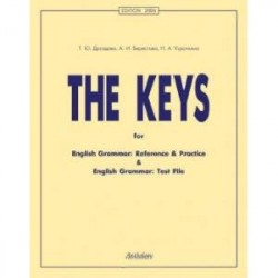 The keys for English Grammar. Reference and Practice and English Grammar. Test File (Ключи)