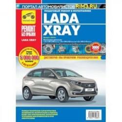 ВАЗ Lada XRAY: руководство по эксплуатации, техническому обслуживанию и ремонту