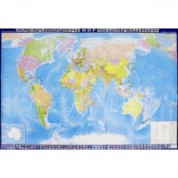 Карта настенная 'Мир' политическая, с флагами государств