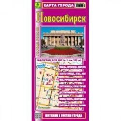 Новосибирск. Карта города