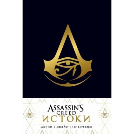 Блокнот Assassin's Creed Кожа Черный