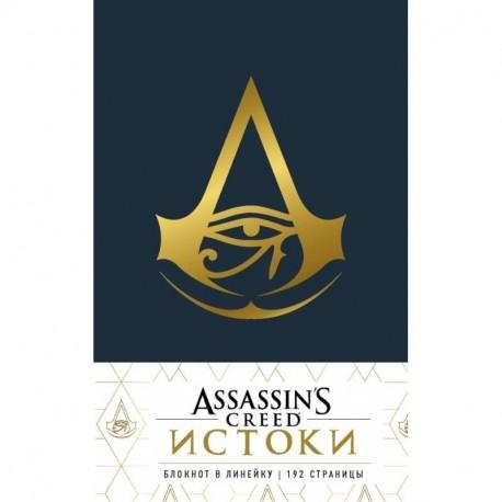 Блокнот Assassin's Creed Кожа Синий