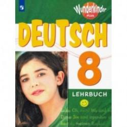 Немецкий язык. 8 класс. Учебник. Углубленный уровень. ФП