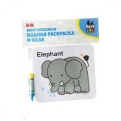 Водная раскраска-пазл 'Слон'