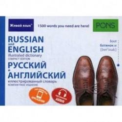 Русский и английский. Иллюстрированный словарь