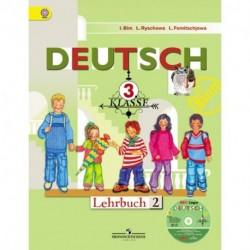 Немецкий язык. 3 класс. Учебник. В 2-х частях. Часть 2. С online поддержкой. ФГОС