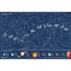 Карта звездного неба. Светящаяся в темноте, в тубусе