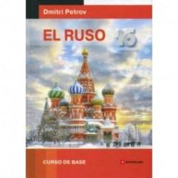 El Ruso. Curso de base
