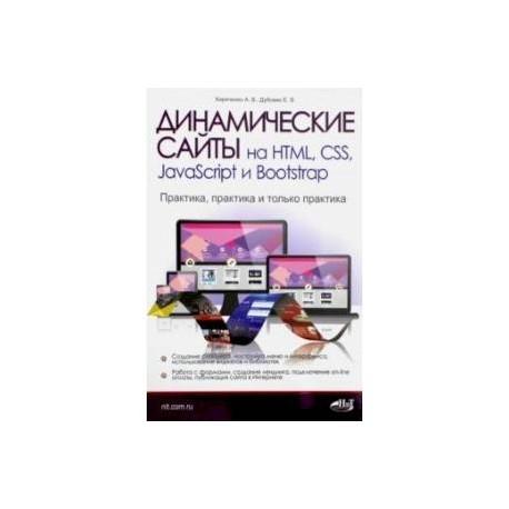 Методичка по созданию сайта html создание сайтов в макромедиа