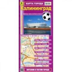 Калининград. Карта города