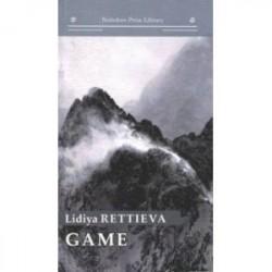 Game, на английском языке