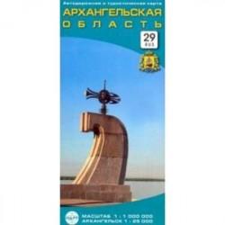 Архангельская область. Автодорожная и туристическая карта, складная