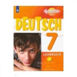 Немецкий язык. 7 класс. Учебник. Углубленный уровень. ФП