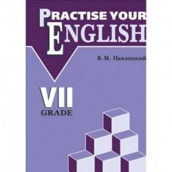 Контрольные работы по английскому языку. Учебное пособие для учащихся 7 класса