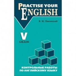 Контрольные работы по английскому языку: Учебное пособие для учащихся 5 класса