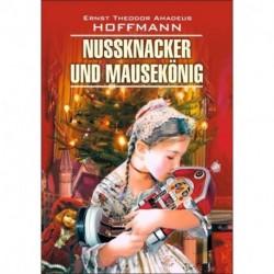 Щелкунчик и мышиный король. Книга для чтения на немецком языке