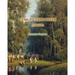 Семь русских песен для женского хора без сопровождения