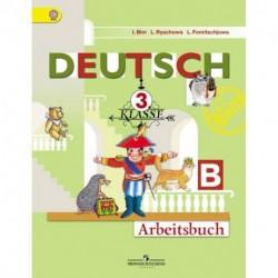 Немецкий язык. 3 класс. Рабочая тетрадь. В 2 частях. Часть 2. ФГОС