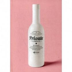Private labels: Новые конкуренты традиционных брендов