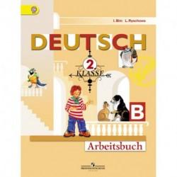 Немецкий язык. 'Первые шаги'. 2 класс. Рабочая тетрадь. В двух частях. Часть Б. ФГОС