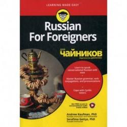 Russian For Foreigners для 'чайников'