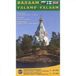 Валаам. Карта на русском, английском и финском языках (складная)