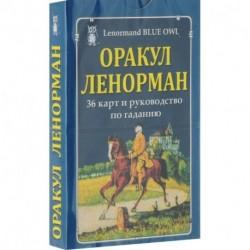 Оракул Ленорман (карты)
