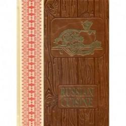 Russian Cuisine (подарочное издание) (книга на английском языке)