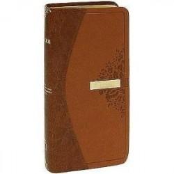Библия каноническая 045 УZTIC (светло-коричневый, экокожа, золотой обрез, на молнии)